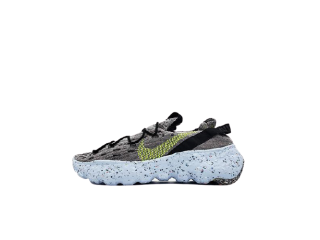 NIKE SPACE HIPPIE 04 GREY VOLT 2020