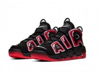 Nike Air More Uptempo´96