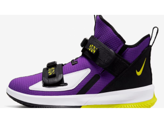 Nike LeBron Soldier 13