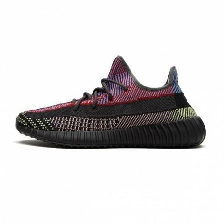 adidas-yeezy-boost-350-v2-big-0