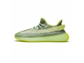"""Adidas Yeezy Boost 350 V2 """"Yeezreel Non-Reflective"""""""