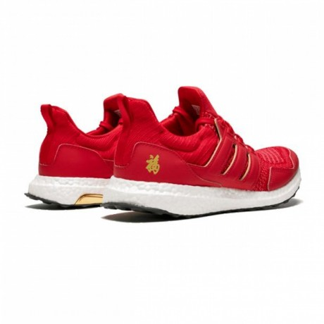 adidas-ultra-boost-10-x-eddie-huang-chinese-new-year-2019-big-2