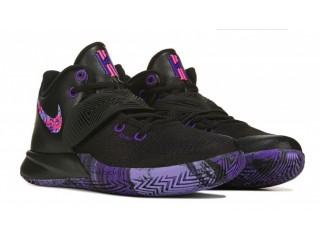 Nike Kyrie Flytrap III Basketball